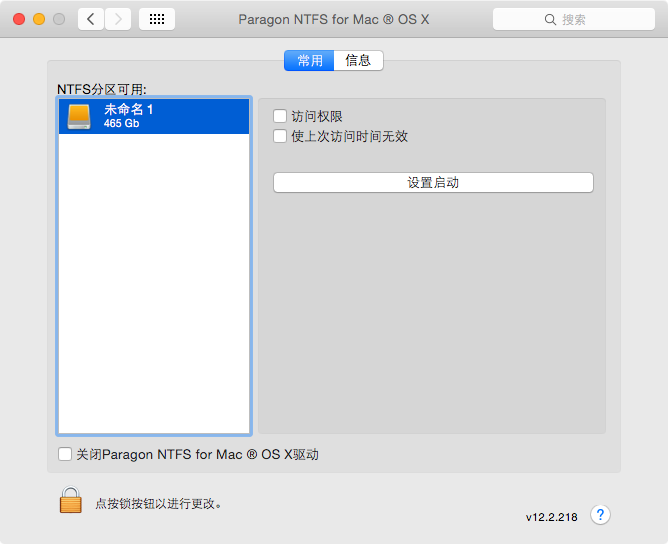 How to manually enable NTFS read and write in OS X